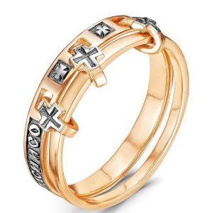 Православные кольца с позолотой