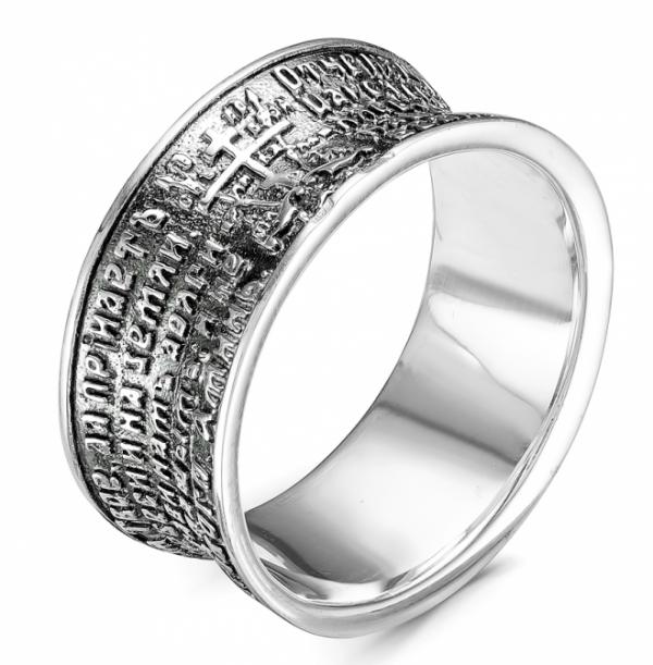 Кольцо с молитвой «Отче наш»